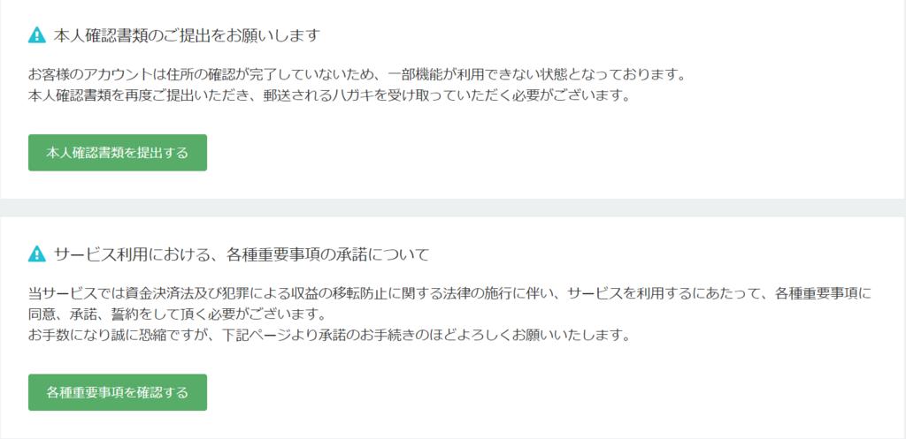 f:id:yuuto1045:20180117173636p:plain