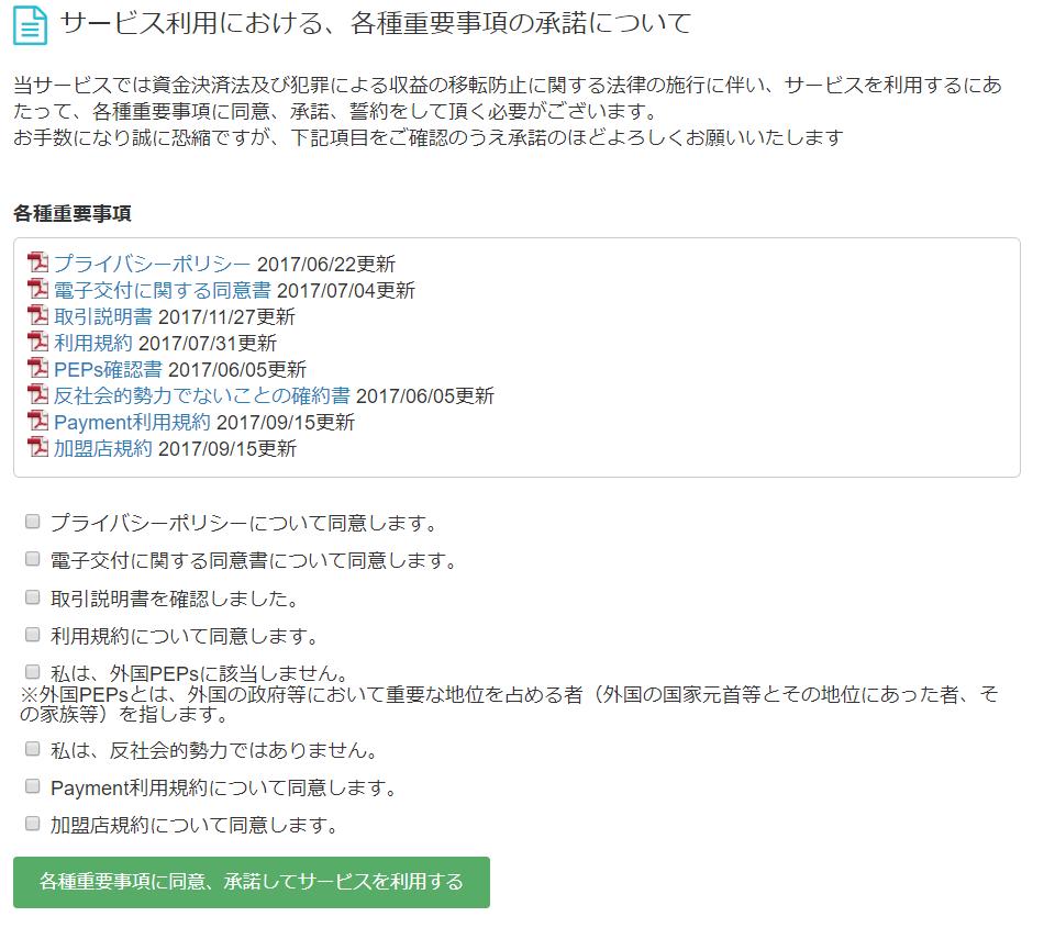 f:id:yuuto1045:20180117173901p:plain