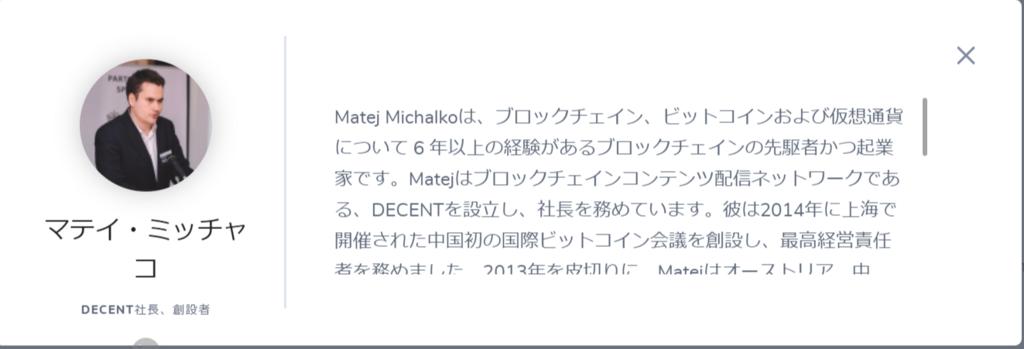 f:id:yuuto1045:20180124230542p:plain