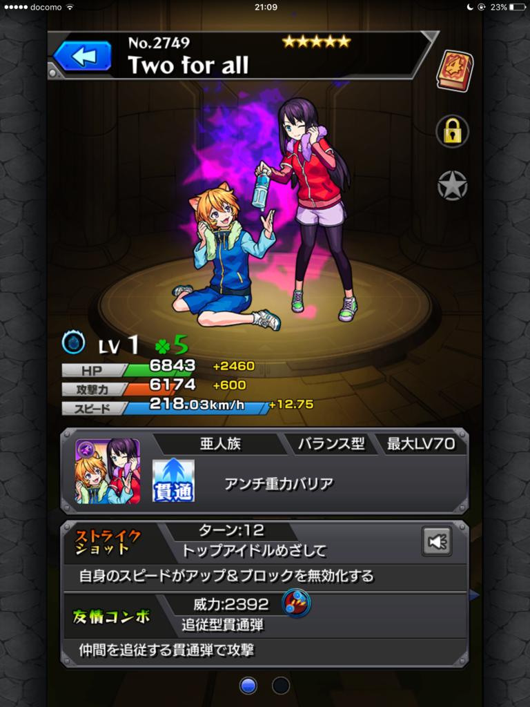f:id:yuuto170311:20170709222257p:plain