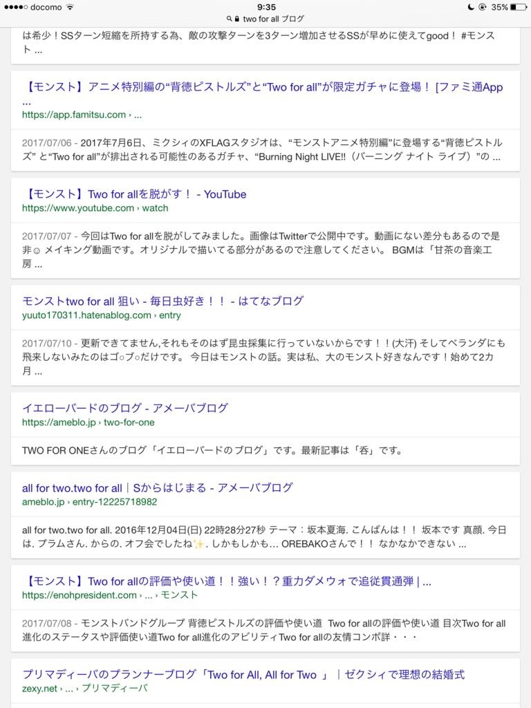 f:id:yuuto170311:20170719093927p:plain