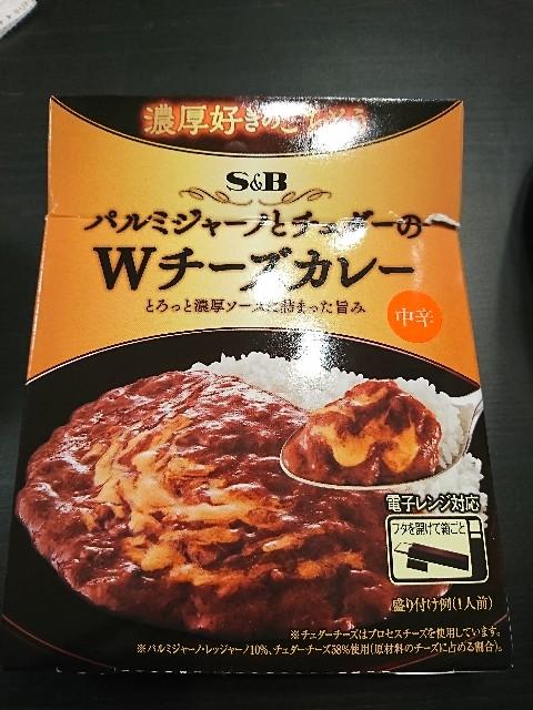 f:id:yuutookun:20180610114619j:image