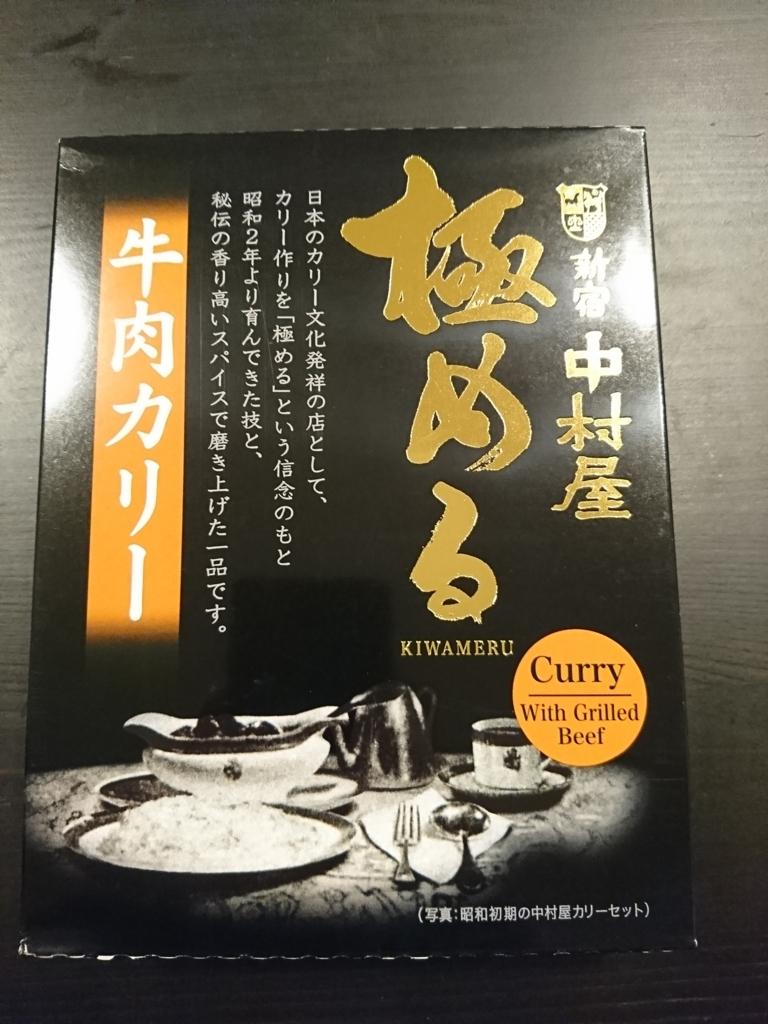 f:id:yuutookun:20180712223043j:plain