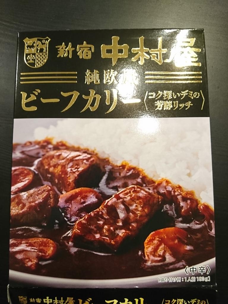 f:id:yuutookun:20180712231131j:plain