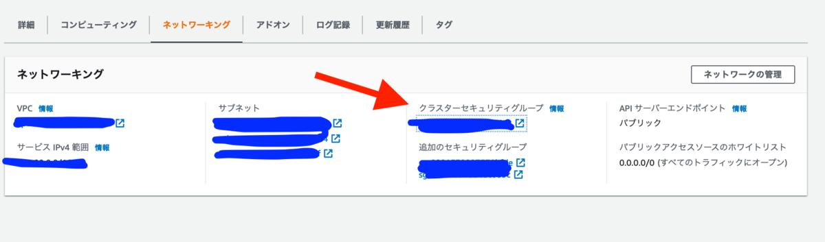 f:id:yuutookun:20210110003437p:plain
