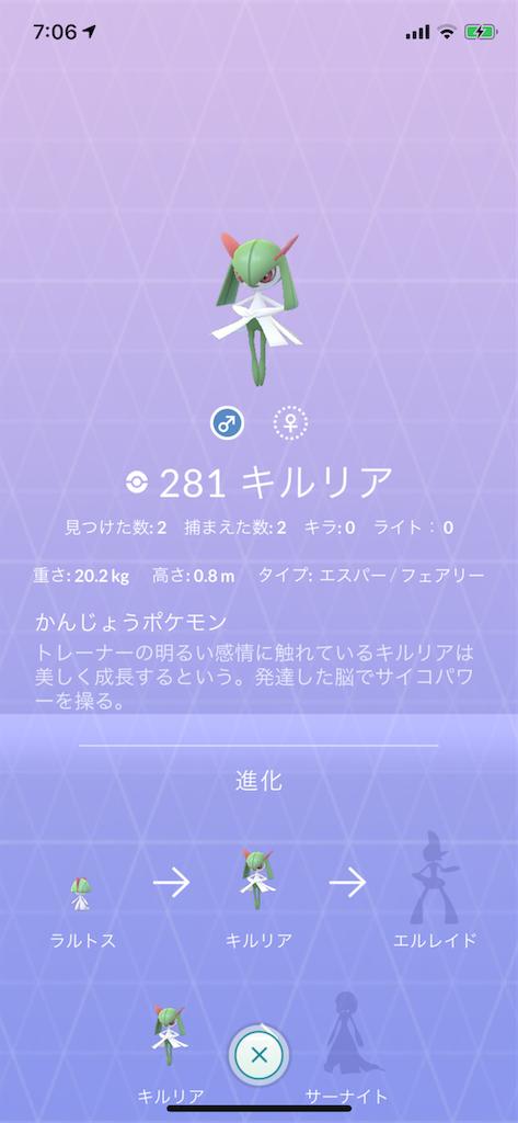 f:id:yuutunaneko:20191028072546p:image