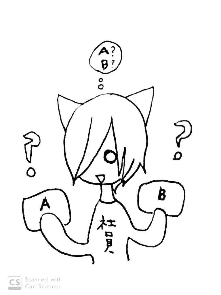 f:id:yuutunaneko:20191105203102p:image