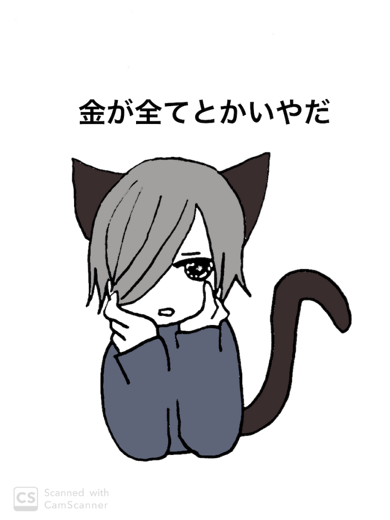 f:id:yuutunaneko:20191108193645p:image