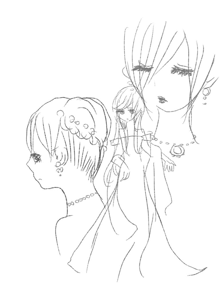 f:id:yuutunaneko:20191117185327p:image