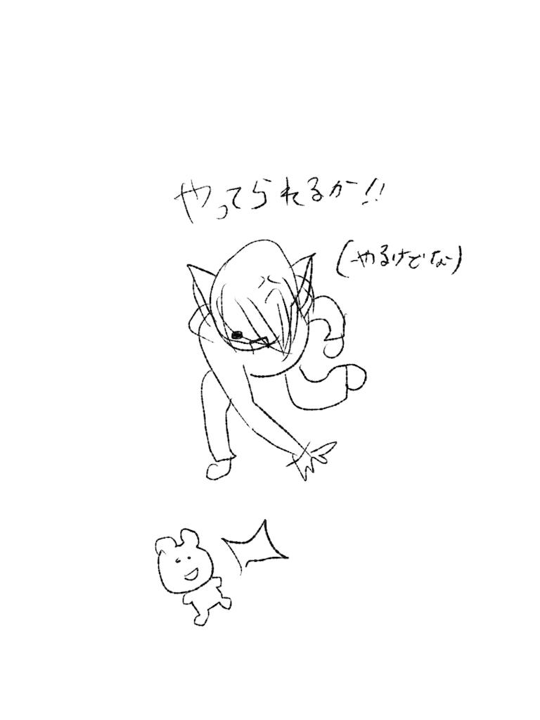 f:id:yuutunaneko:20191120173342p:image