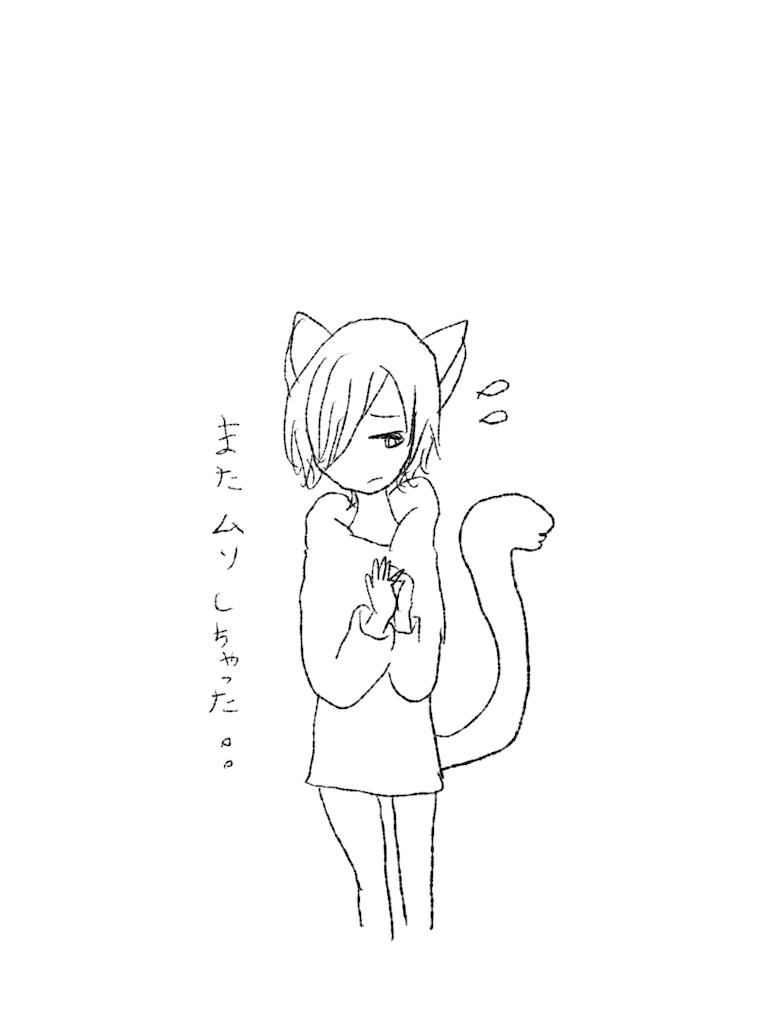 f:id:yuutunaneko:20191122171915p:image
