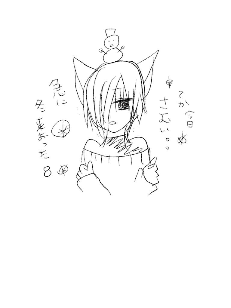 f:id:yuutunaneko:20191122213316p:image