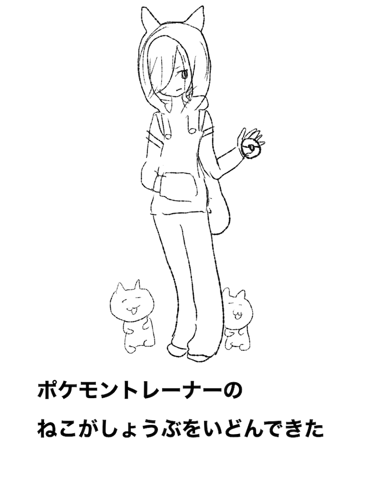 f:id:yuutunaneko:20191123195951p:image
