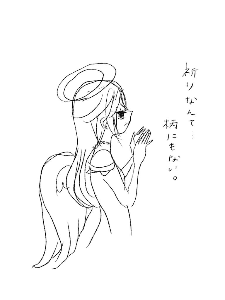 f:id:yuutunaneko:20191124202951p:image