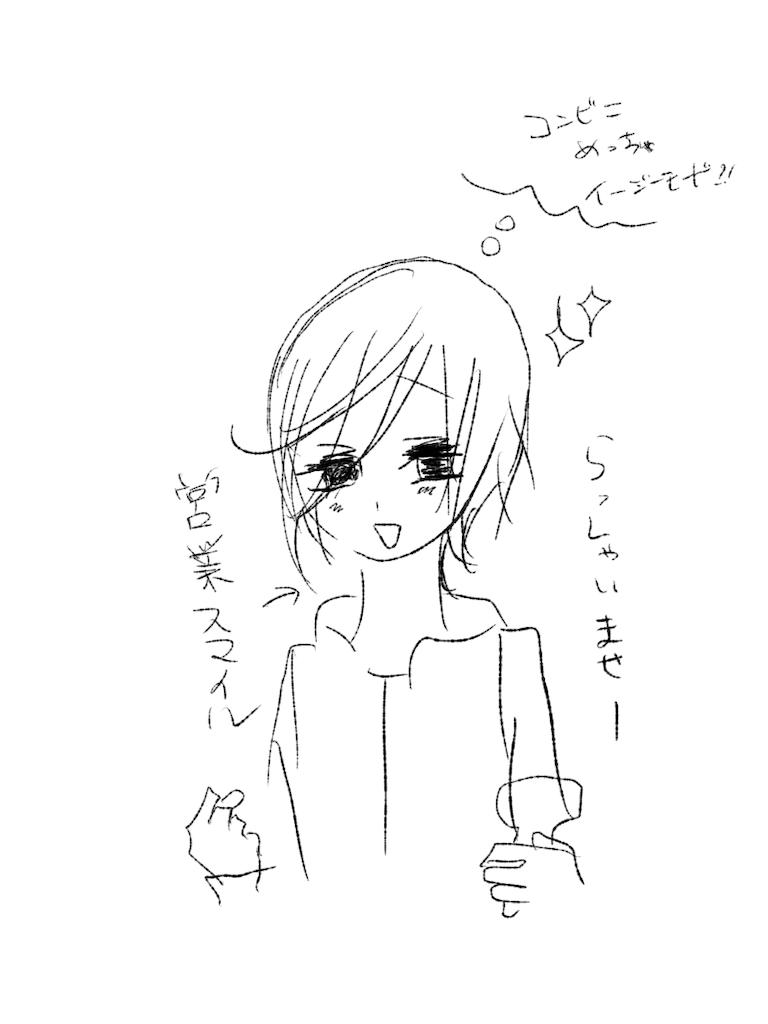 f:id:yuutunaneko:20191126181954p:image