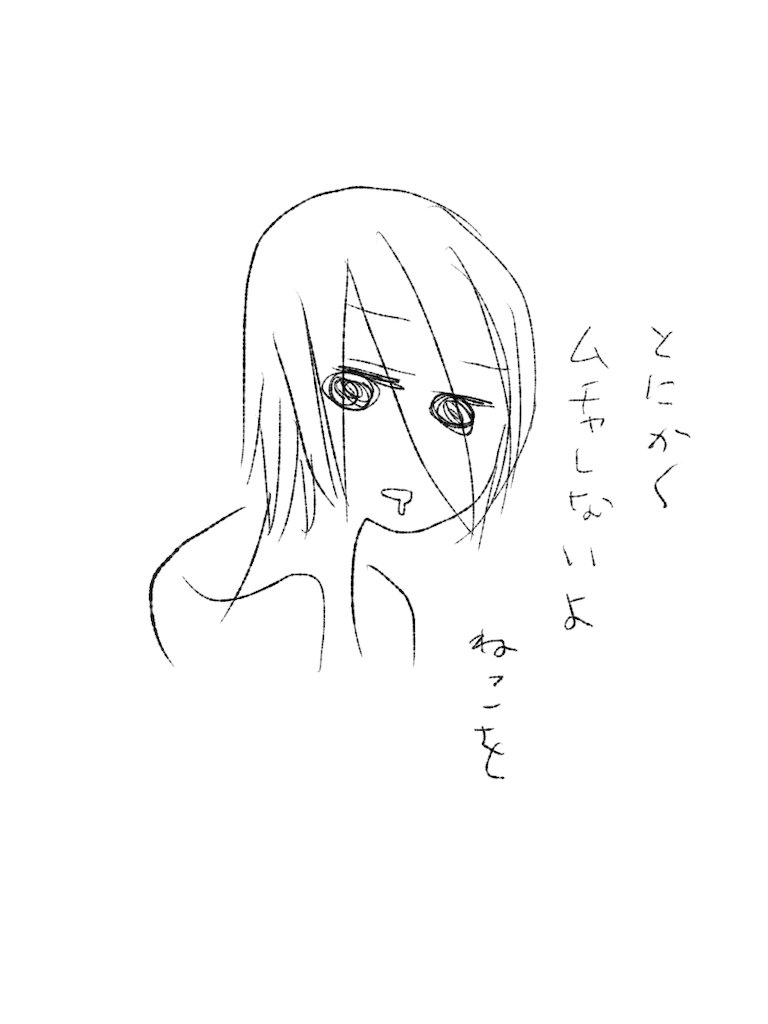 f:id:yuutunaneko:20191126215011p:image