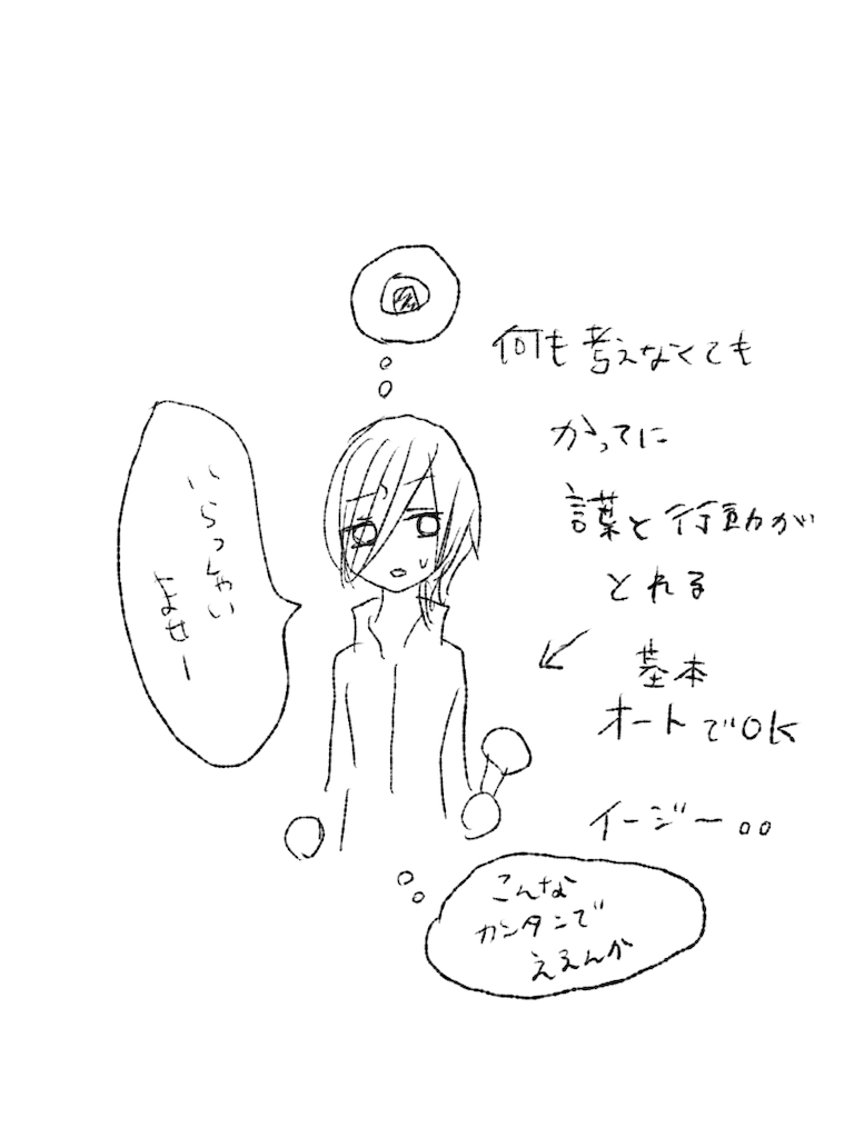 f:id:yuutunaneko:20191127214749p:image