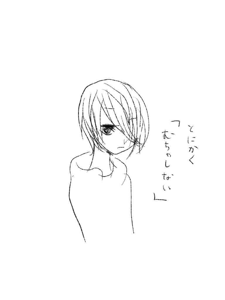 f:id:yuutunaneko:20191127221639p:image
