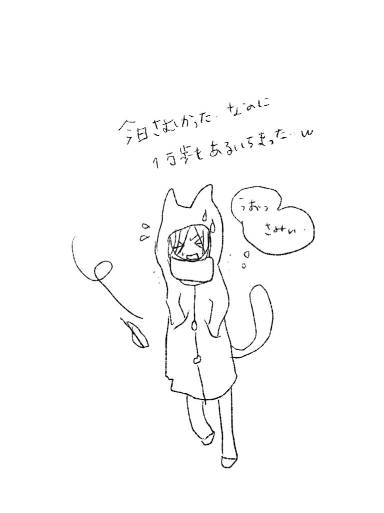 f:id:yuutunaneko:20191128222231p:image