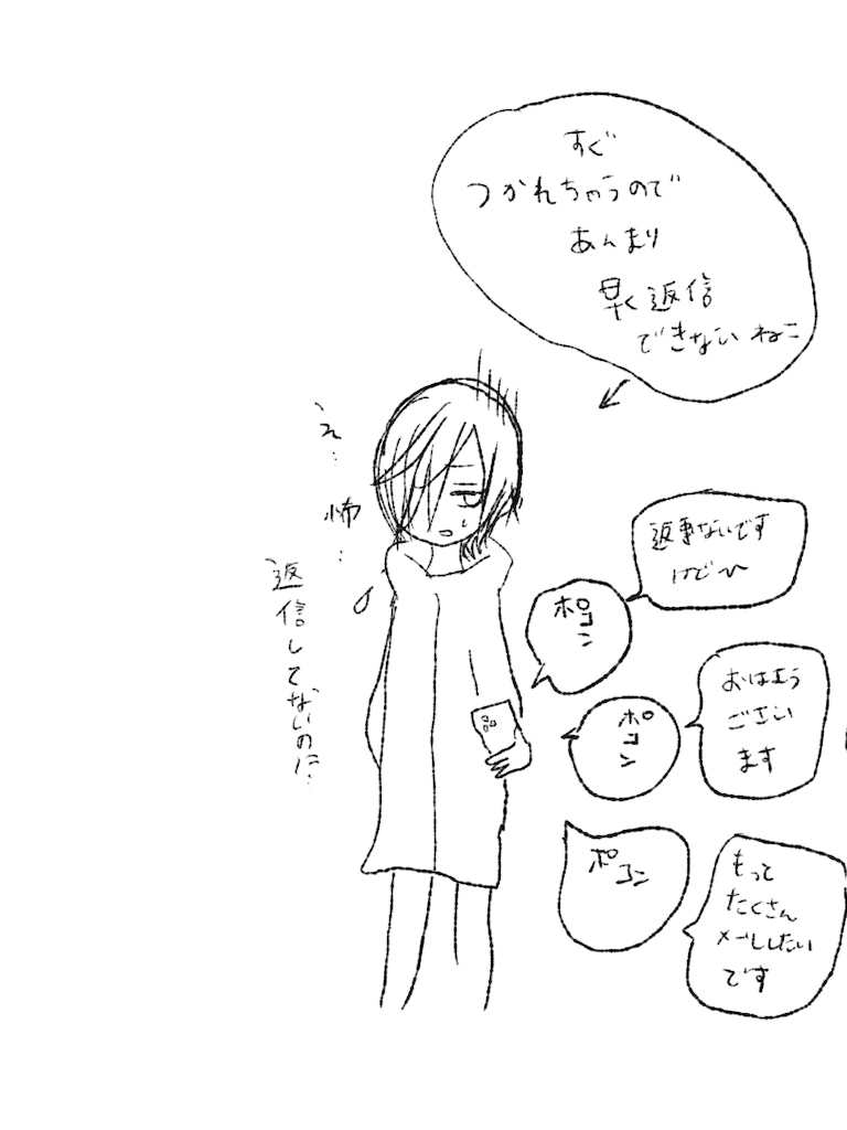 f:id:yuutunaneko:20191201192131p:image