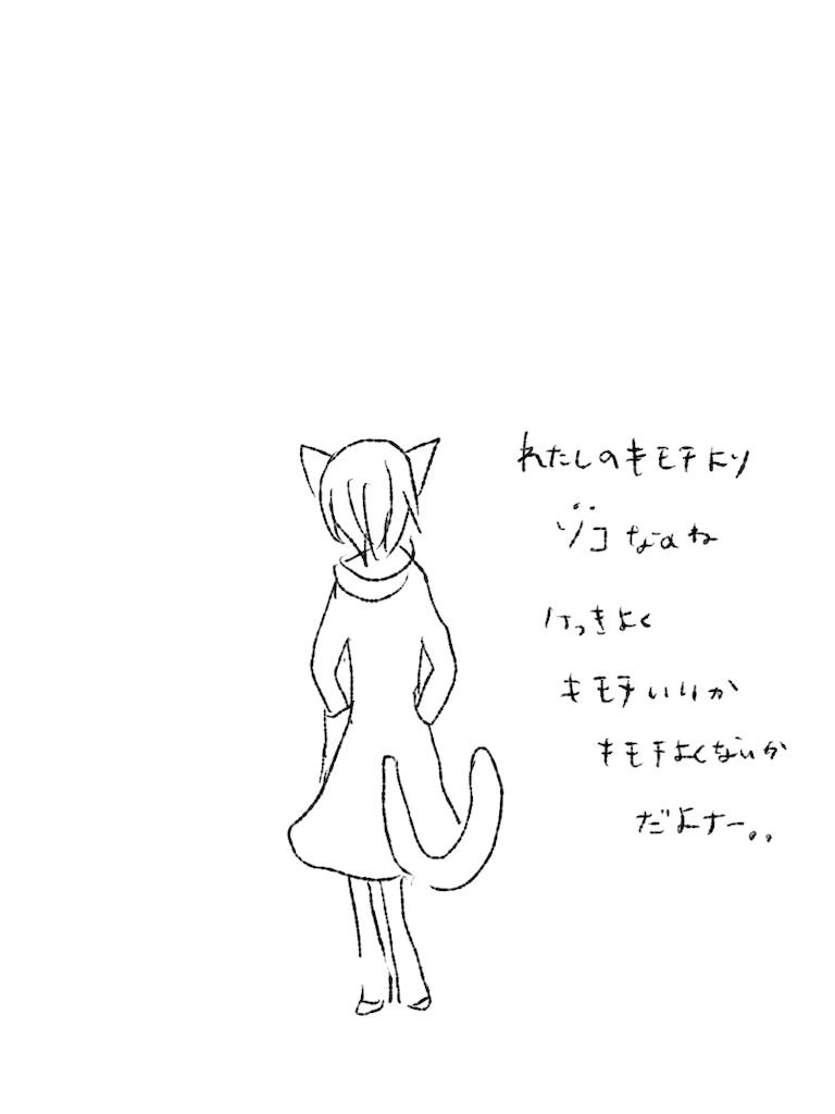 f:id:yuutunaneko:20191201193258p:image