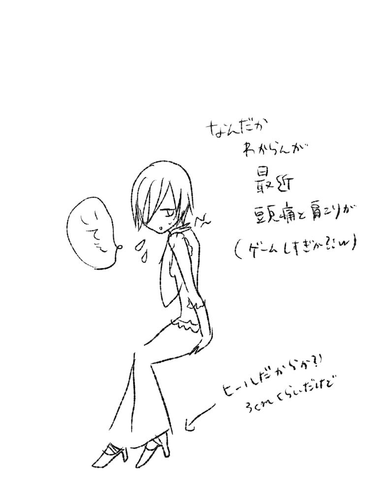 f:id:yuutunaneko:20191202200611p:image