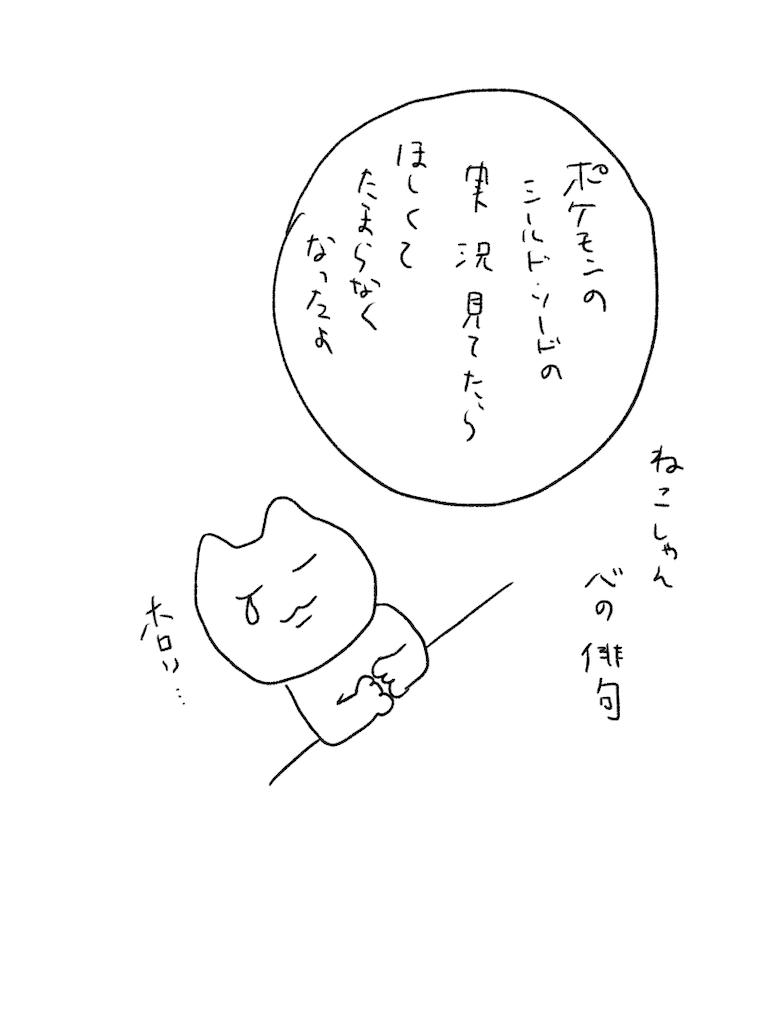 f:id:yuutunaneko:20191205203200p:image