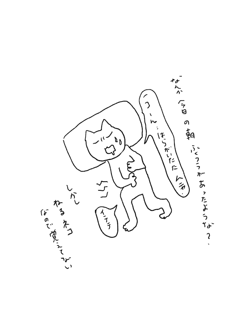 f:id:yuutunaneko:20191207184248p:image