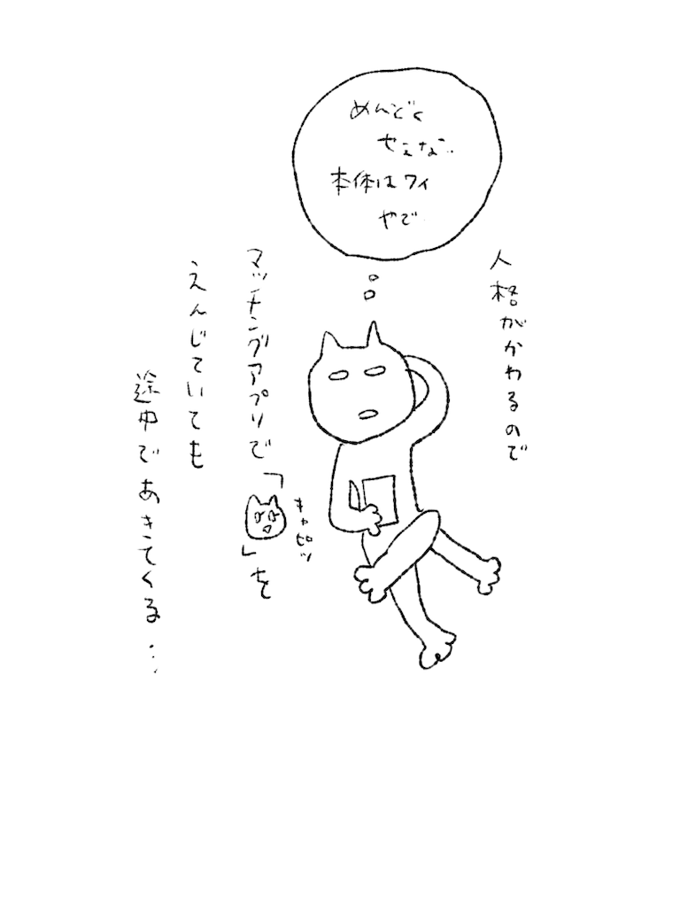 f:id:yuutunaneko:20191220193009p:image