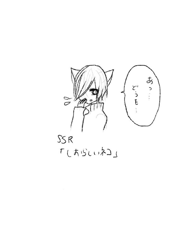 f:id:yuutunaneko:20191220231740p:image