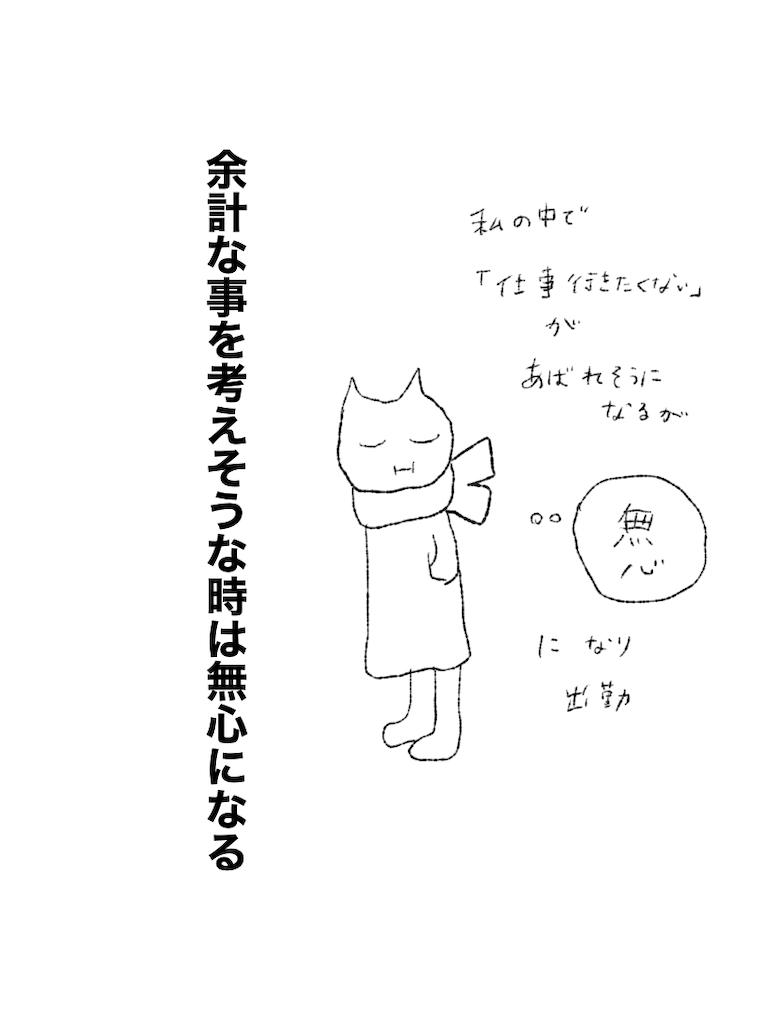 f:id:yuutunaneko:20191222183907p:image