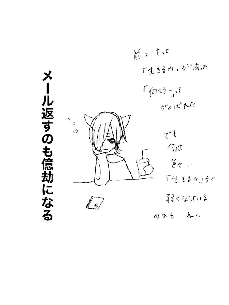 f:id:yuutunaneko:20191222184028p:image