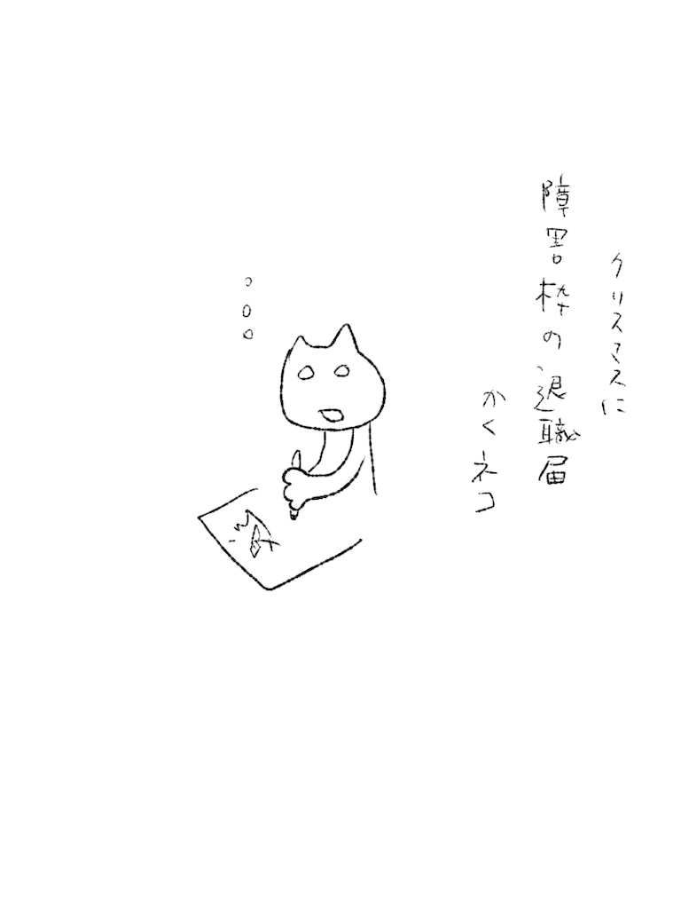f:id:yuutunaneko:20191224211437p:image