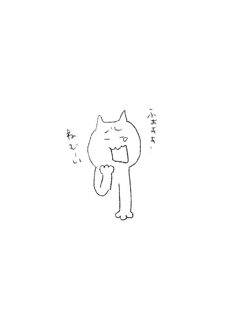 f:id:yuutunaneko:20191225092420p:image
