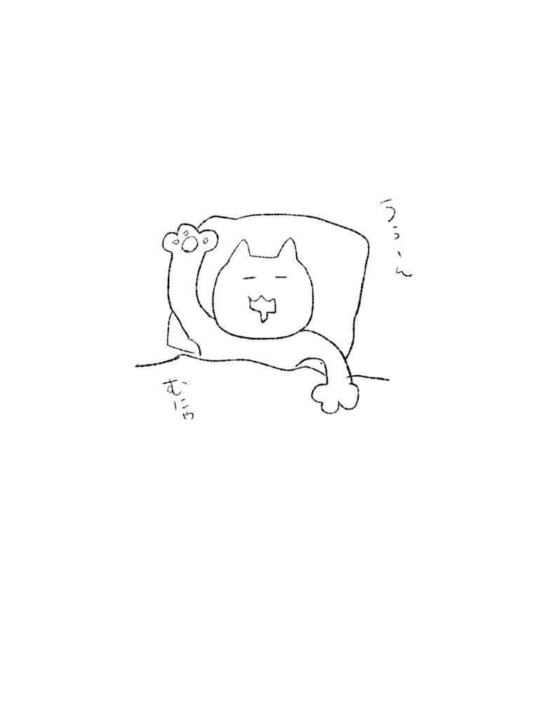 f:id:yuutunaneko:20200104155907p:image