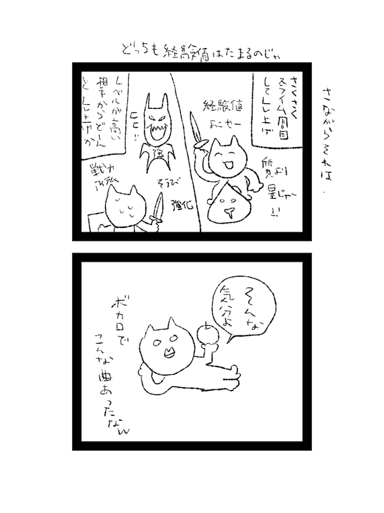 f:id:yuutunaneko:20200105003307p:image
