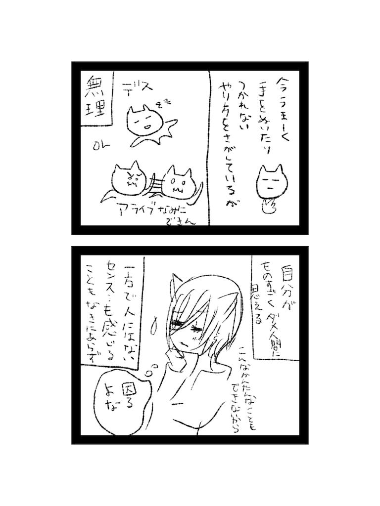 f:id:yuutunaneko:20200105003734p:image