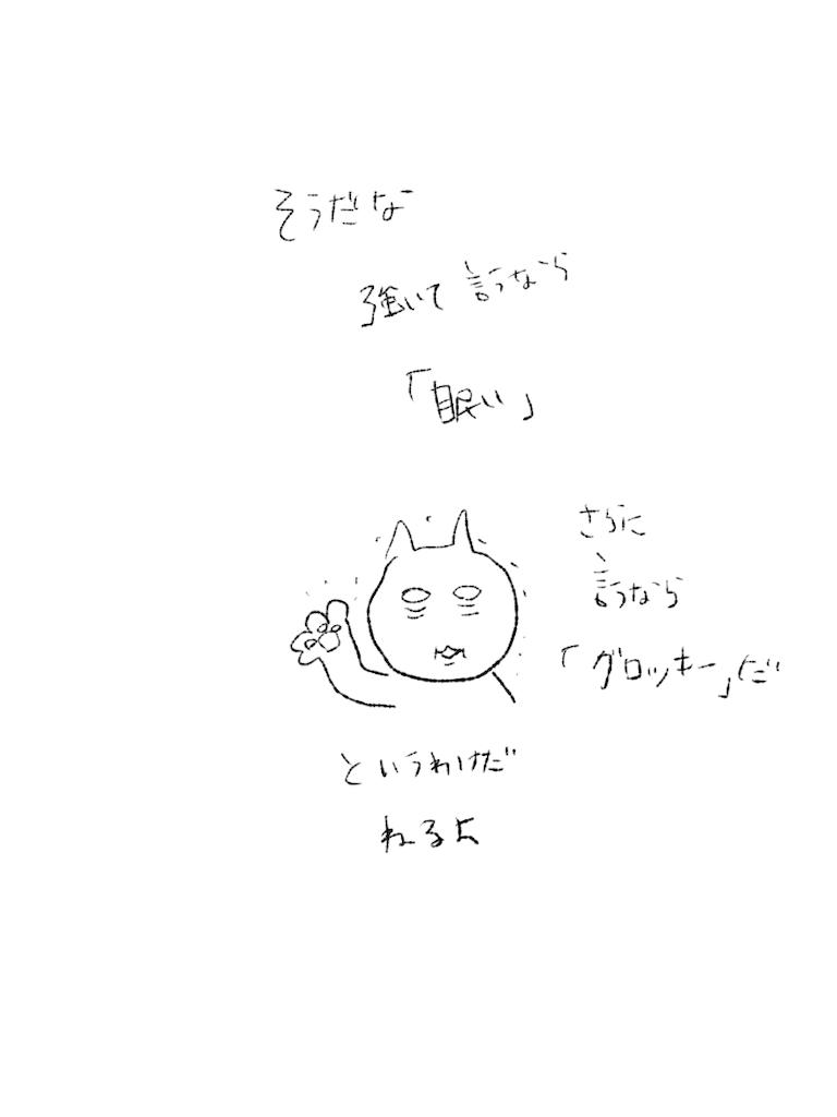 f:id:yuutunaneko:20200106181202p:image