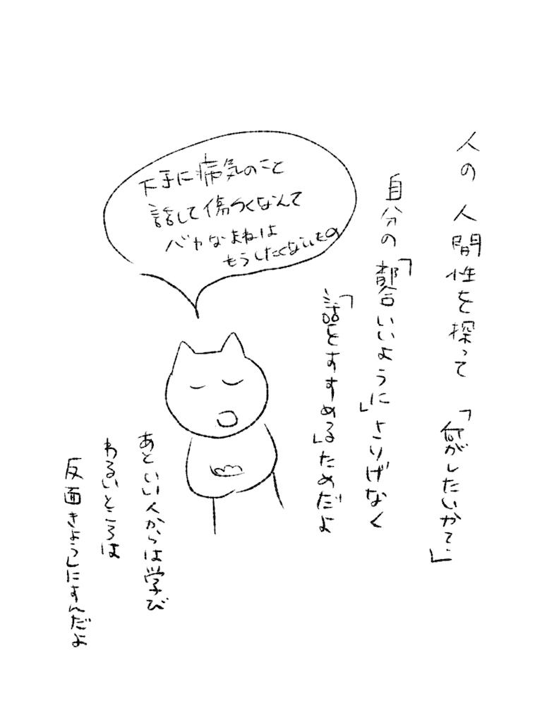 f:id:yuutunaneko:20200114013456p:image