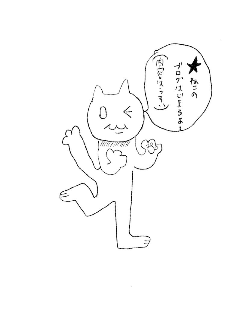 f:id:yuutunaneko:20200118200406p:image