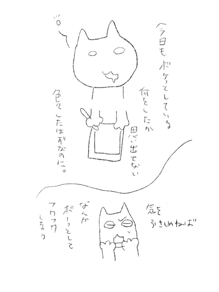f:id:yuutunaneko:20200123210927p:image