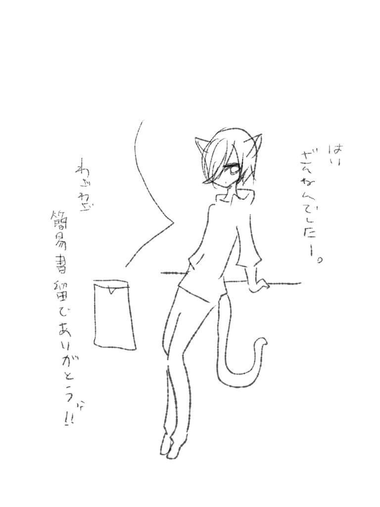 f:id:yuutunaneko:20200123211125p:image