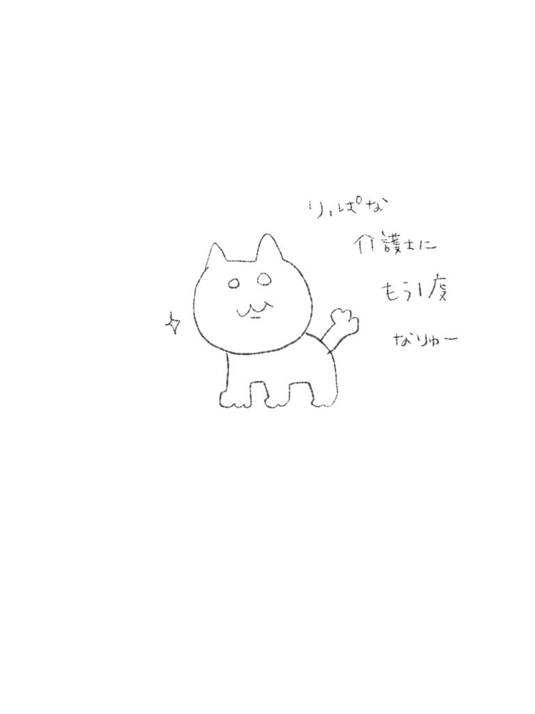 f:id:yuutunaneko:20200210202219p:image