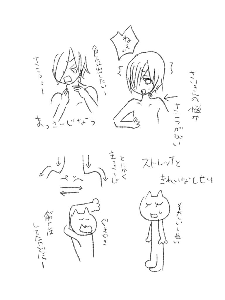 f:id:yuutunaneko:20200216184258p:image