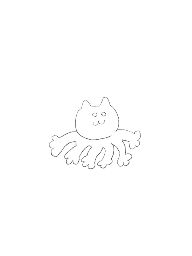 f:id:yuutunaneko:20200219205434p:image