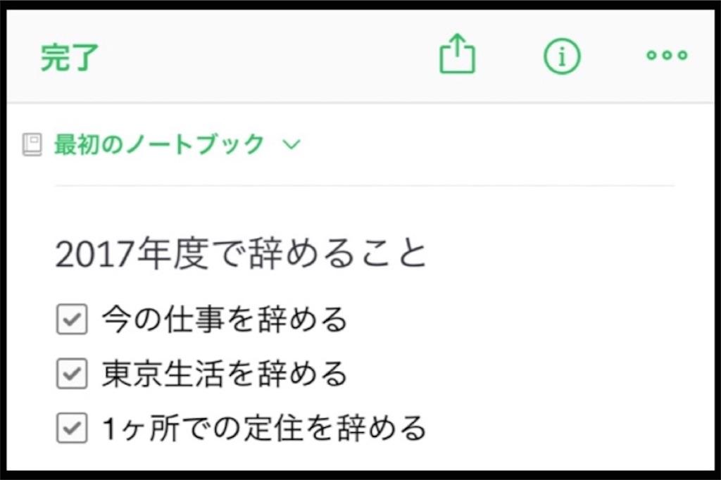 f:id:yuuuu7en:20171230231453j:image