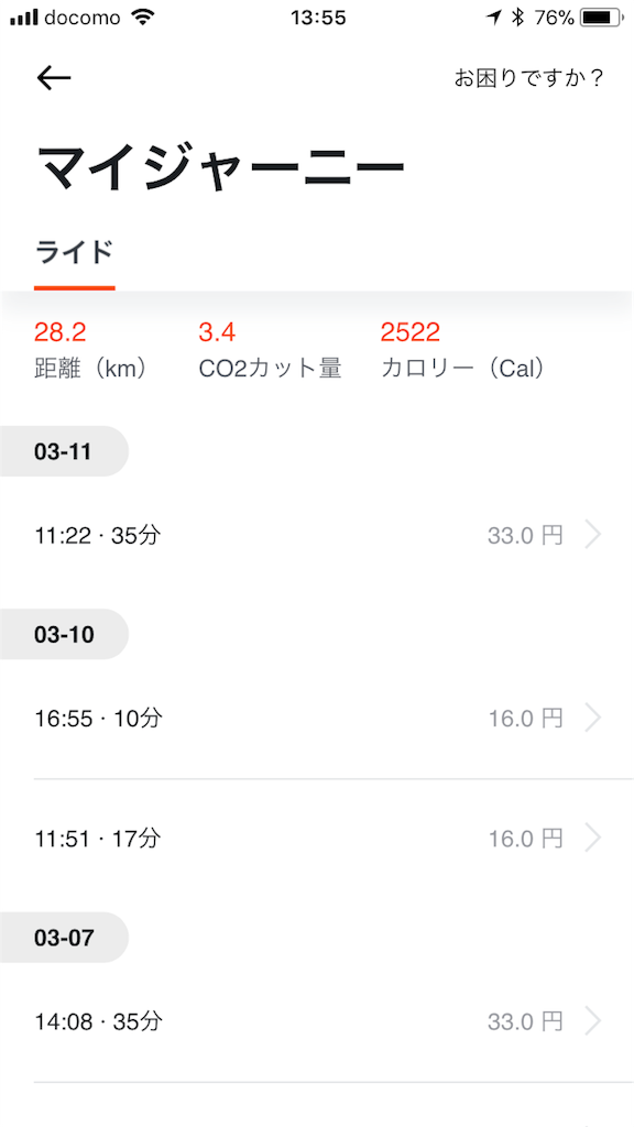 f:id:yuuuu7en:20180325141011p:image