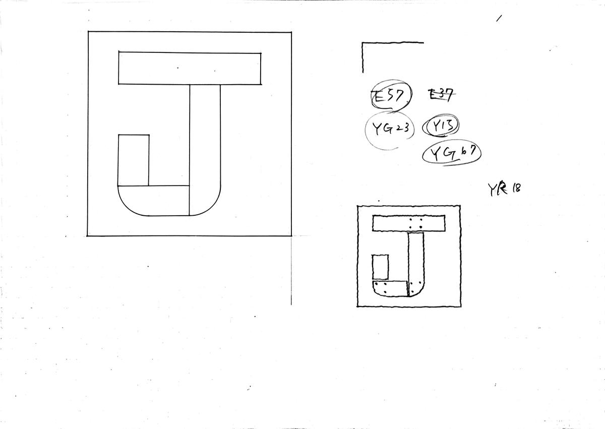 f:id:yuuuuu159:20210702045208j:plain