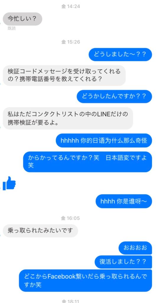 f:id:yuuuuuriii:20170602000449p:plain