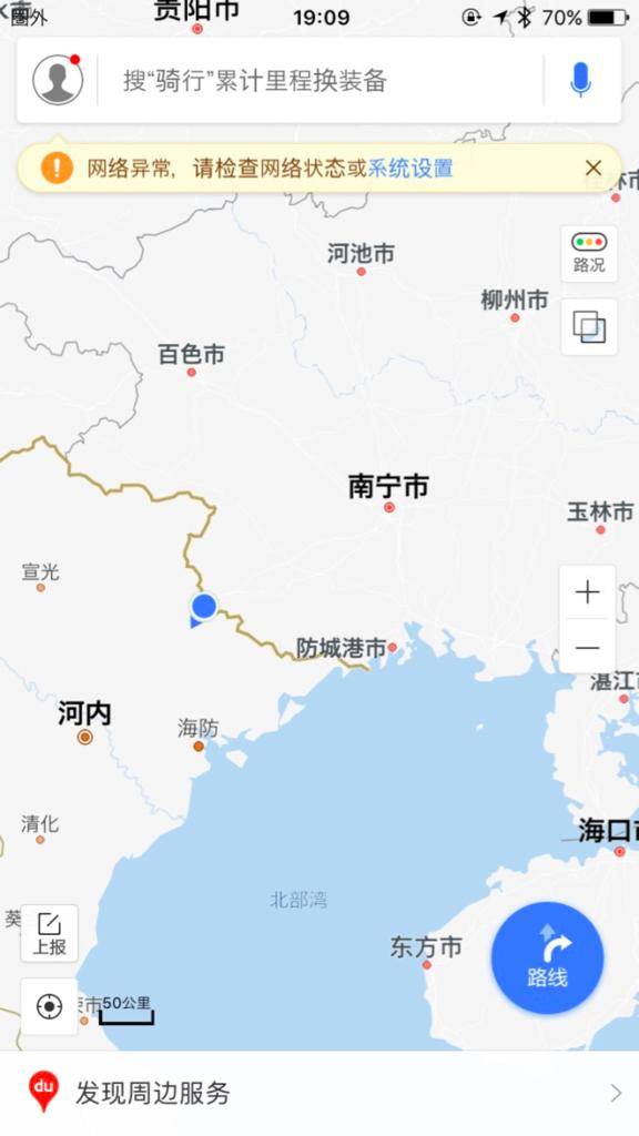 f:id:yuuuuuriii:20170628144837p:plain